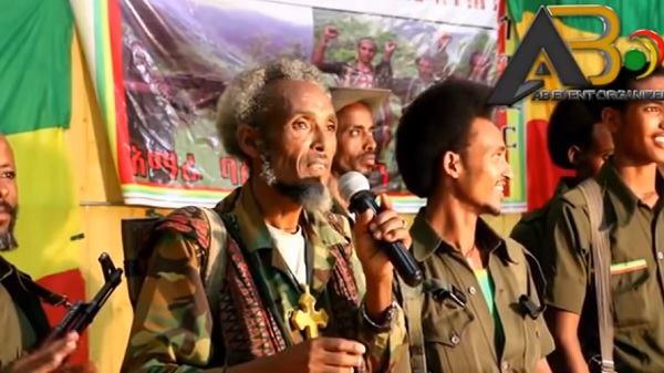 Fano Leader _ Mesafint Tesfu
