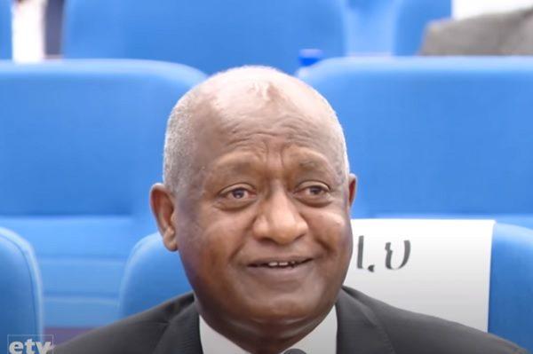 TPLF _ Addis Alem Balema