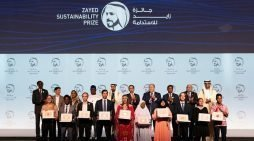 Zayed Sustainability Prize 2021 calls for submissions from Innovators in Ethiopia