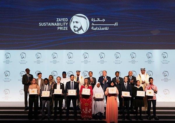 Zayed Sustainability Prize 2021 _ Ethiopia
