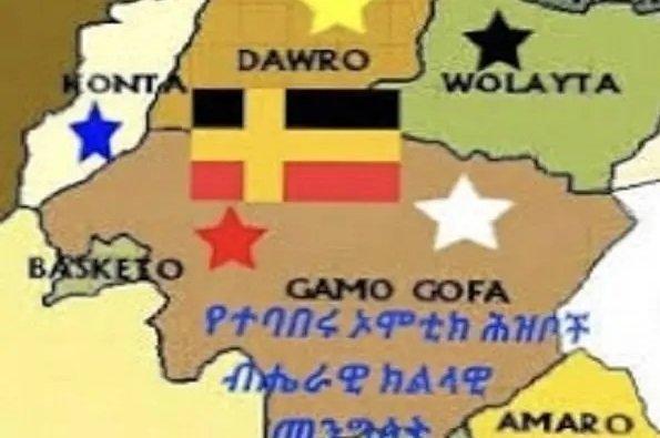 Damotic State _ Ethiopia