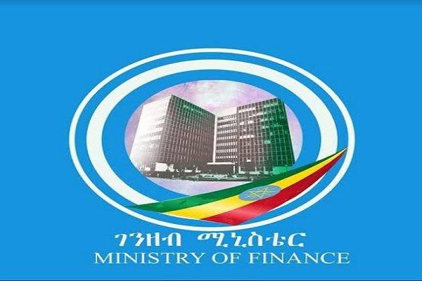 Ethiopia _ Audit