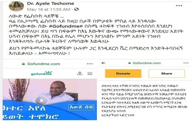 Dr. Ayele