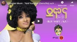 Teref Kasahun- New Ethiopian Music 2020 – Demo'Na
