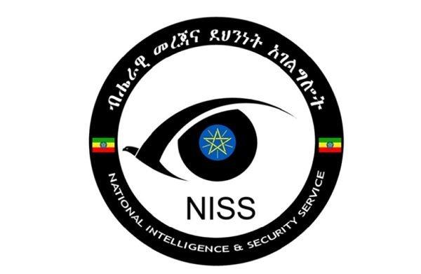 Ethiopian Intelligence _ Nigerian man