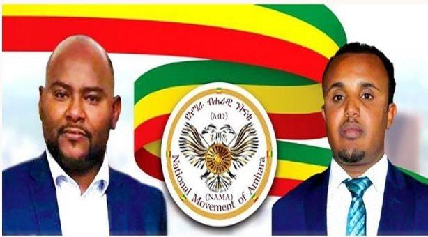 National Movement of Amhara _ political crisis solution