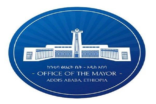 Addis Ababa Coronavirus _news