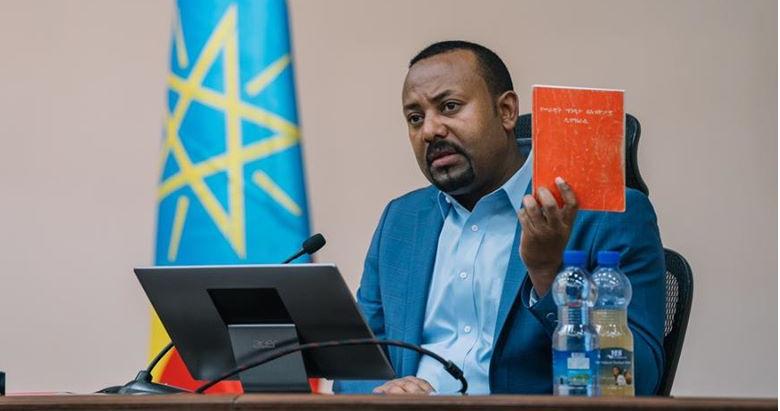 Ethiopian PM _ Defense Force