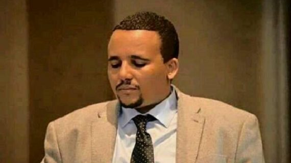 Jawar Mohammed reportedly arrested