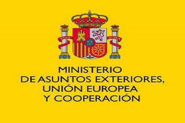 Ethio-Spanish _ statement _ COVID 19