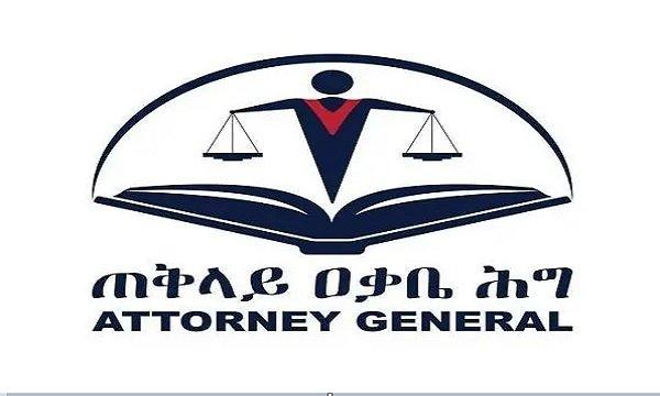 Ethiopian Law Enforcement _ AG