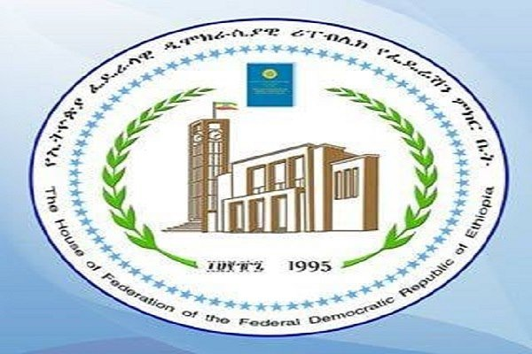 Ethiopian upper house orders Tigray region to stop move to conduct election