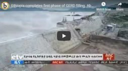GERD first phase filling, PM Abiy Ahmed's message
