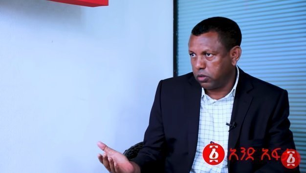 Ethiopian Democratic Party _ Lidetu Ayalew
