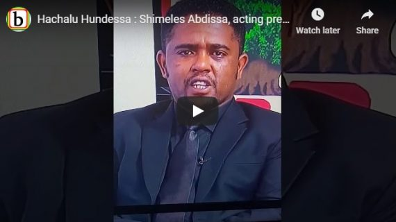 Shimele Abdissa speaks tearfully about what OLF Shane, Jawar's group did to Hachalu