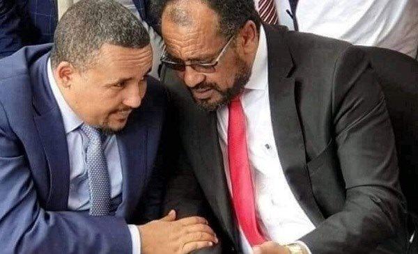 Bekele Gerba _ Ethiopian Court