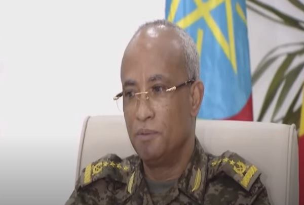 Defense Chief _ General Adem Mohammed