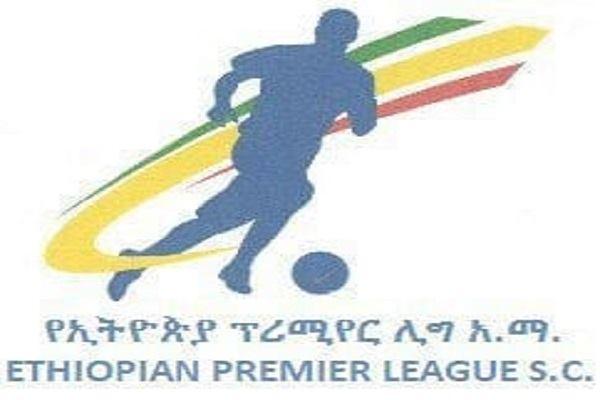 Ethiopian Premier League