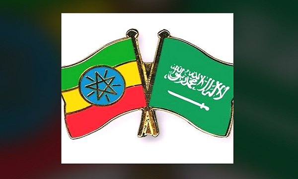 Ethiopian Consulate _ Jeddah