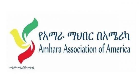 Mass Murder of Amharas in Benishangul-Gumez Region (AAA Press Release)