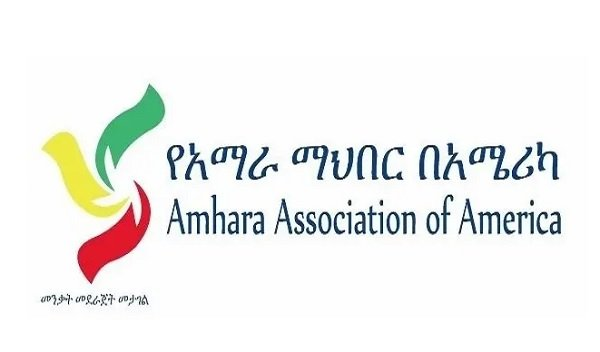 Amhara Association of America