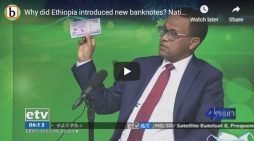 Ethiopia introduced new banknotes.Governor explains motives behind decision