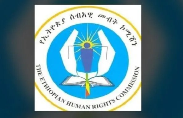 Ethiopian Human Rights Commission _ Benishangul