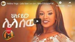 Helina Yirga – Lela Sew – New Ethiopian Music 2020
