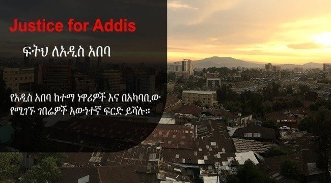Justice for Addis Ababa campaign
