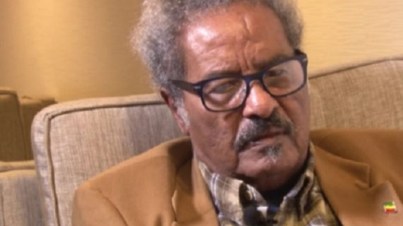 Ethiopia lost a patriot of this age ; Mesfin Woldemariam died at 90