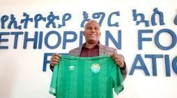 Wubetu Abate takes position as Ethiopian National Team new coach