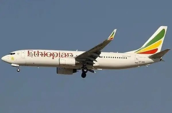 China _ Ethiopian Airlines