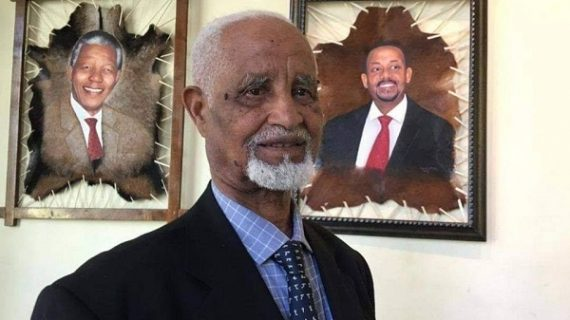 Lemma Guya Prominent Ethiopian painter passed dies at 92