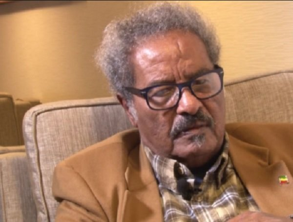 Father of Geography of Ethiopia - Mesfin Woldemariam
