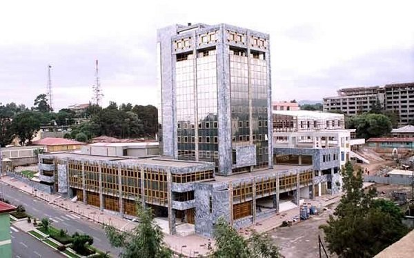 Fire at National Bank of Ethiopia under control