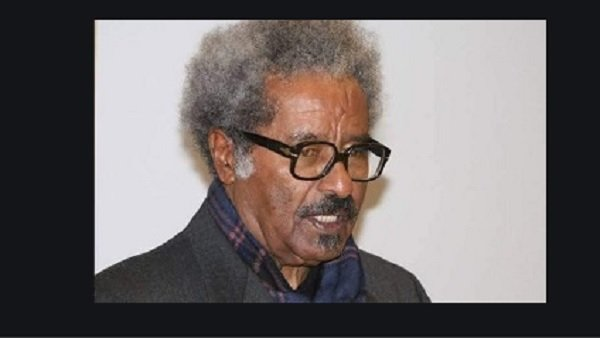 Prof. Mesfin Wolde Mariam (1930-2020)