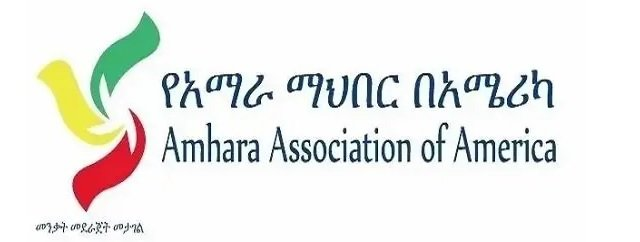 Amhara Association _ America _ resolution
