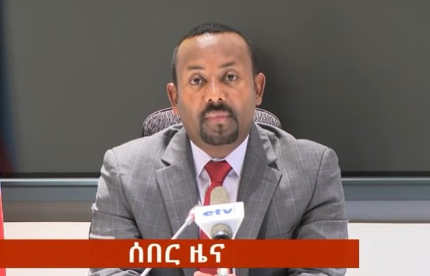 Ethiopian gov't _ war
