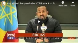 Abiy Ahmed's speech about TPLF attack on Ethiopian Defense Force