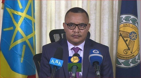 extremists _ Addis Ababa police