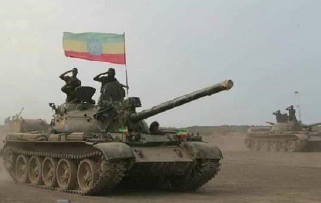 Aksum _ Ethiopian Defense Force