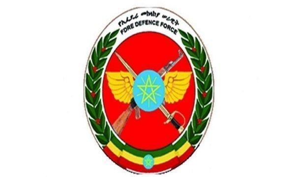 Ethiopian Defense Force _ TPLF
