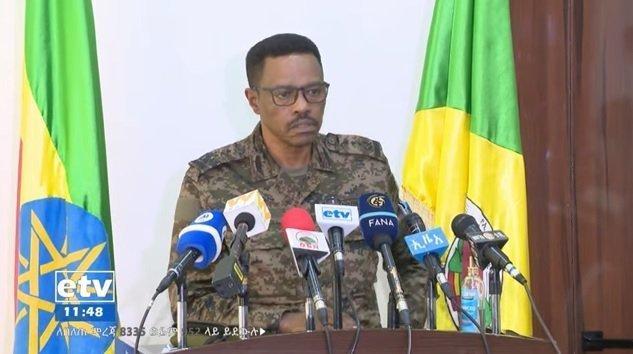 General Bacha Debele _ Ethiopia