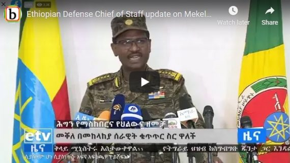 Mekelle city liberated from Tigray People's Liberation Front