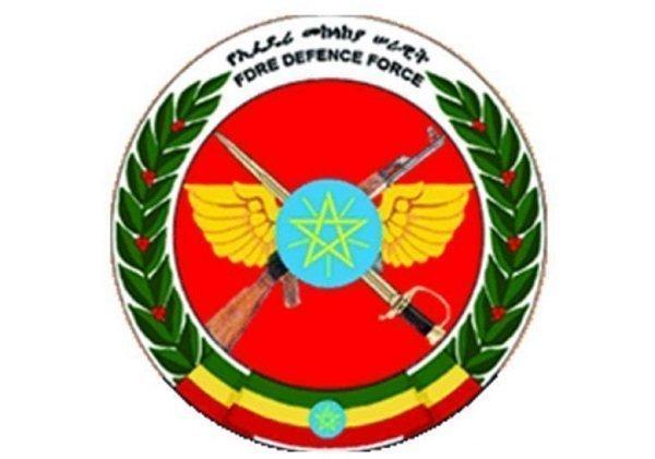 General Adamneh _ Ethiopia