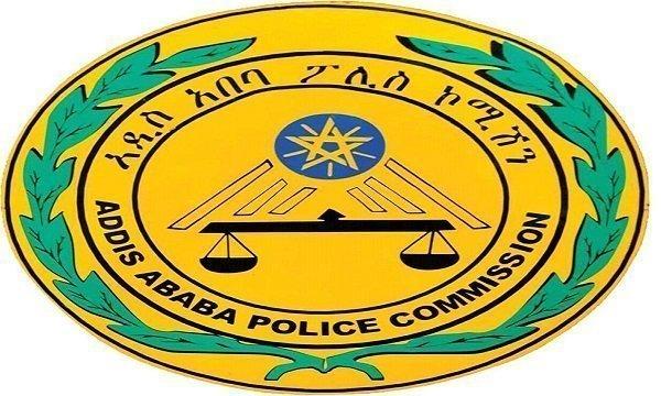 Addis Ababa Police
