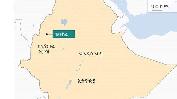 Benishangul Gumuz region