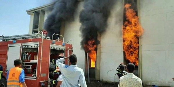 Dire Dawa Fire _