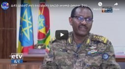 Ethiopian Chief of Defense message to Sudan : resolve the border issue peacefully
