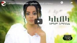 Lemlem Hailemichael – Lalibela  – New Ethiopian Music 2020